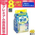 森永製菓 フリーズドライ 冷やし甘酒 レモン風味 4食×10袋入