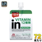 森永製菓 ウイダーinゼリー マルチビタミン 180g 72個 (36個入×2 まとめ買い)