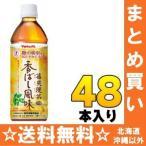 ヤクルト 蕃爽麗茶(ばんそうれいちゃ) 香ばし風味 500mlペット 24本入×2 まとめ買い