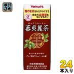 ヤクルト 蕃爽麗茶(ばんそうれいちゃ)200ml紙パック 24本入