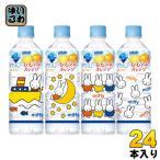 ダイドー miu ミウ レモン&オレンジ(ミッフィー) 550mlペット 24本入