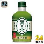 ダイドー 葉の茶 日本一の茶師監修 275ml ボトル缶 24本入