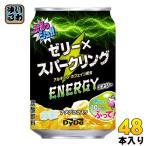 ダイドー ぷるっシュ !! ゼリー × スパークリング エナジー 280g 缶 48本 (24本入×2 まとめ買い)