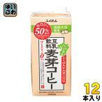 ふくれん 豆乳飲料 麦芽コーヒー 1L紙パック 6本入×2 まとめ買い