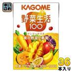 カゴメ 野菜生活100 フルーティーサラダ 100ml紙パッ