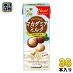 キッコーマン マカダミアミルク 砂糖不使用 200ml 紙パック 36本 (18本入×2 まとめ買い)