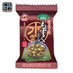アマノフーズ フリーズドライ 無添加 もずくスープ 4.5g 10袋×6箱入