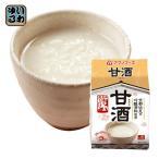 アマノフーズ 甘酒 12g 3袋入