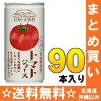 ショッピングトマトジュース ゴールドパック 信州・安曇野 トマトジュース(無塩) 190g缶 30本入×3 まとめ買い (野菜ジュース)