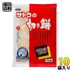 佐藤食品 サトウの切り餅 パリッとスリット 1kg袋 10袋入