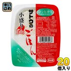 佐藤食品 サトウのごはん コシヒカリ 小盛り 150gパック 20個入〔パックごはん〕