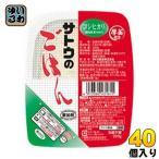 佐藤食品 サトウのごはん コシヒカリ 200g パック 40個 (20個入×2 まとめ買い)
