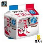 佐藤食品 サトウのごはん 福島県会津産コシヒカリ 200g 5食パック×8個入