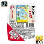 佐藤食品 サトウのごはん 北海道産ななつぼし 200gパック 20個入〔パックごはん〕