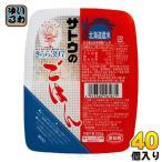 佐藤食品 サトウのごはん 北海道産きらら397 200gパック 40個 (20個入×2 まとめ買い)〔パックごはん〕
