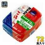 佐藤食品 サトウのごはん 北海道産きらら397 200g 3食パック×24個 (12個入×2 まとめ買い)〔パックごはん〕