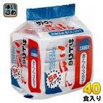 佐藤食品 サトウのごはん 北海道産きらら397 5食セット×8個入