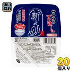 佐藤食品 サトウのごはん 新潟県産新之助 150gパック 20個入〔パックごはん〕