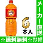 コカ・コーラ 太陽のマテ茶 2Lペット 6本入〔ギフト対象外〕