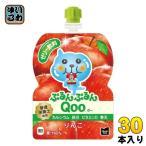 コカ・コーラ ミニッツメイド ぷるんぷるんQoo(クー) りんご 125g パウチ 30本入〔ギフト対象外〕