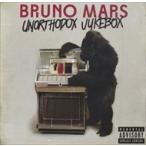 (おまけ付)Unorthodox Jukebox ジュークボックス/ Bruno Mars ブルーノマーズ (輸入盤)0075678762857