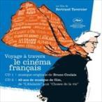 (おまけ付)2016.12.16現地発売 VOYAGE A TRAVERS LE CINEMA FRANCAIS / SOUNDTRACK サウンドトラック(輸入盤) (2CD) 0600753724224-JPT