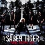 BEST OF ベスト・オブ / SABER TIGER サーベル・タイガー (輸入盤)(CD) 0889466004629-JPT