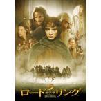 ロード・オブ・ザ・リング / イライジャ・ウッド (DVD) 1000476101