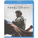 (おまけ付)アメリカン・スナイパーAmerican Sniper / ブラッドリー・クーパー、シエナ・ミラー 出演 (Blu-ray+DVD) 1000571198-SK