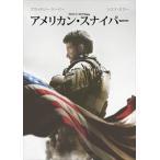 アメリカン・スナイパー / ブラッドリー・クーパー (DVD) 1000586593-1f