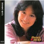 アグネス・チャン  (CD)12CD-1039A-KEEP