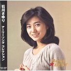 石川さゆり アーリーソング コレクション /   (CD)12CD-1050N-KEEP