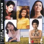 """懐かしの""""ゴールデンヒット歌謡館""""  (CD)12CD-1131N-KEEP"""