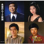 永遠のムード歌謡 BEST BEST ベスト (CD) 12CD-1191A