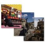 ネコ歩き 台湾/  ポルトガル/  瀬戸内海(3枚組DVDセット)19409AA-19410AA-19411AA-NHK