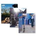 ネコ歩き アンダルシア/  モロッコ 海と山/  ブルガリア(3枚組DVDセット)19718AA-19719AA-19720AA-NHK
