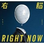 4TH ALBUM : RIGHTNOW (TW) / COSMOS PEOPLE コスモス・ピープル(宇宙人)(輸入盤) (CD) 4713052732930-JPT