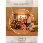 0+1=1 (I PROMISE YOU) (DAY VER.) (TW) / WANNA ONE ワナワン(輸入盤) (CD) 5054197006470-JPT
