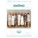 (おまけ付)1ST MINI ALBUM : DEJA VU (SPECIAL EDITION) 1STミニアルバム:デジャ・ヴ(特別盤) / SONAMOO ソナム (輸入盤)(CD) 8804775059339-JPT