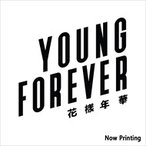 (おまけ付)KAYO-NENKA YOUNG FOREVER SPECIAL ALBUM 花様年華 / BTS 防弾少年団 (輸入盤) (2CD) 8804775070341-JPT