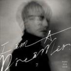 (おまけ付)2016.10.07現地発売 7TH ALBUM : I AM A DREAMER / PARK HYO SHIN パク・ヒョシン(輸入盤) (CD) 8804775074172-JPT