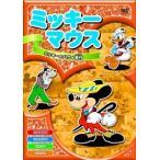 Yahoo!そふと屋プラチナ館ミッキーマウス「ミッキーのハワイ旅行」 全8話/アニメ (DVD) AAM-004