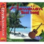 ハワイアン ベスト・ソング VOL.2 (CD) ACCD-3040