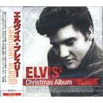 エルヴィス・プレスリー Christmas Album(クリスマス アルバム) (CD) APX-002