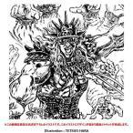 (おまけ付)2020.03.04発売 オドレーJAPAN! 〜歴代オドレルJ-POP日本代表〜 / オムニバス (CD) AQCD77444-SK
