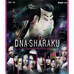 DNA-SHARAKU / (ミュージカル)、ナオト・インティライミ、小関裕太、新妻聖子、坂元健児、田野優花、ミッツ・マングローブ (Blu-ray) ASBD-1182-AZ
