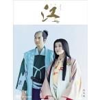 NHK大河ドラマ 江〜姫たちの戦国〜 総集編 DVD-BOX (DVD) ASBP-5313