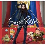 (おまけ付)ムゲン・ザ・ワールド / スージー・ロッソ (SingleCD+DVD) AVCD-55155-SK