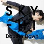 (おまけ付)2016.12.14発売 Double Down (LIVE盤) / SKY-HI スカイハイ (SingleCD+DVD) AVCD-83735-SK