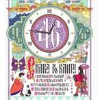 (おまけ付)女の46分 オンナノヨンジュウロップン / チャラン・ポ・ランタン (CD)AVCD-93323-SK